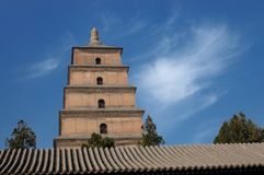 Pagoda de Xian images stock