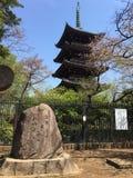 Pagoda del ` de Kan E-I-ji Fotografía de archivo