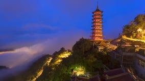 Pagoda del templo de la montaña de Genting Foto de archivo