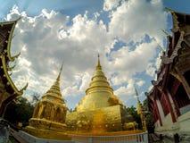 Pagoda dell'oro Immagini Stock Libere da Diritti