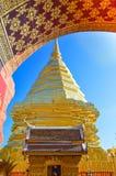 Pagoda di Gole Fotografia Stock Libera da Diritti