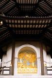 Pagoda di pace Fotografie Stock Libere da Diritti