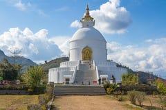 Pagoda di pace di mondo - Pokhara, Nepal fotografia stock libera da diritti
