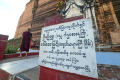 Pagoda di Pahtodawgyi, Mingun, non lontano da Mandalay, Myanmar immagine stock