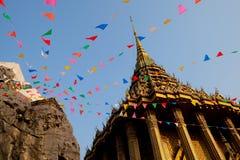 Pagoda di pietra Immagine Stock