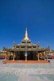 Pagoda di Shwesandaw in Twante, Myanmar Fotografie Stock Libere da Diritti