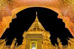 Pagoda at Doi Suthep temple. Royalty Free Stock Photo