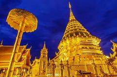 Pagoda Doi Suthep Royalty Free Stock Photo