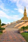 Pagoda dorata Immagini Stock Libere da Diritti