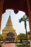 Pagoda dorato Fotografia Stock
