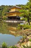 Pagoda dorato giapponese Immagini Stock Libere da Diritti