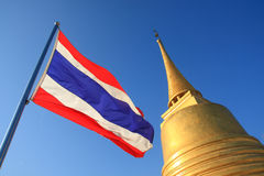 Pagoda dourado Foto de Stock Royalty Free
