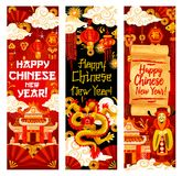 Chinese New Year card of festive pagoda and dragon. Pagoda, dragon and god of prosperity greeting banner for Chinese New Year holiday. Oriental Spring Festival Royalty Free Stock Image