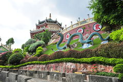 Pagoda & dragon sculpture of Cebu Taoist Temple Royalty Free Stock Photography