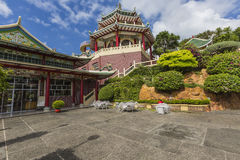 Pagoda and dragon sculpture of the Taoist Temple in Cebu, Philip Stock Image