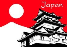 Pagoda du Japon avec le vecteur de montagne de Fuji Photo libre de droits