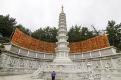 Pagoda en Busán Corea Fotografía de archivo libre de regalías