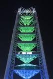 Pagoda en la noche, parque olímpico, Pekín, China de Ling Long fotos de archivo libres de regalías