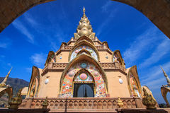 Pagoda en verre en ciel bleu de cadre Images stock