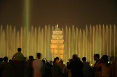 Pagoda et fontaine d'oie de Xian Photographie stock