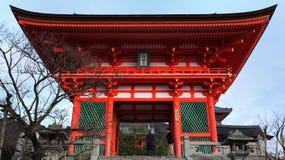 Pagoda Giappone Fotografie Stock