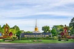 Pagoda gigante lejana fotos de archivo
