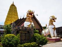 Pagoda. Golden pagoda and twin lion Royalty Free Stock Photos