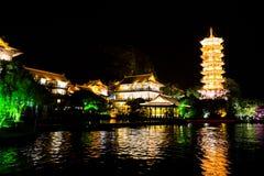 Pagoda Guilin, China Royalty Free Stock Images