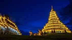 pagoda huay del kung di pla del wat Immagini Stock Libere da Diritti