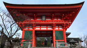 Pagoda Japan Stock Photos