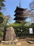 Pagoda of Kan`ei-ji Stock Photography