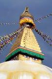 Pagoda in Kathmandu Royalty Free Stock Image