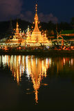 The pagoda and lighting reflect the water Royalty Free Stock Images