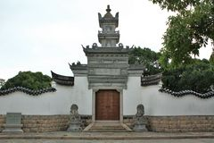 Pagoda multi china del tesoro imágenes de archivo libres de regalías