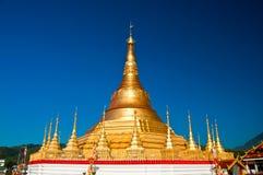 Pagoda in Myanmar Royalty Free Stock Photo