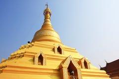 Pagoda of Nakhon Chum Stock Image