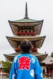 Pagoda at Narita-san Shinsho-ji temple, Royalty Free Stock Photos