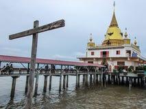 Pagoda nel mare Fotografie Stock Libere da Diritti