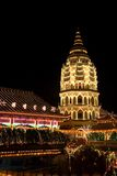 Pagoda at Night Royalty Free Stock Image