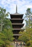 Pagoda at Ninna-ji temple in Kyoto Royalty Free Stock Photography