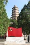 Pagoda and Party flag on the Yanan pagoda mountain Stock Photos