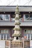 The pagoda Stock Image