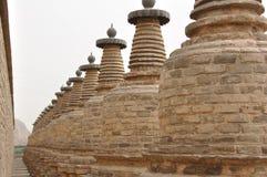 Pagoda of qingtong gorge Stock Image