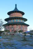 pagoda Soerabaya fotografia stock