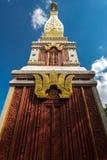 Pagoda tailandese Fotografie Stock Libere da Diritti