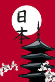 Pagoda Temple. Background illustration with Pagoda Temple and Kanji Royalty Free Stock Image