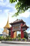 Pagoda Thaïlande de porte de la Chine Photos libres de droits