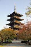 Pagoda at To-ji temple complex Royalty Free Stock Image