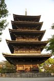 Pagoda at To-ji temple complex Stock Photography