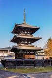 Pagoda trois racontée de temple de Kofukuji à Nara Photographie stock libre de droits